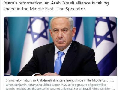 ایران ستیزی در سیبل پروژه نفوذ اسراییل