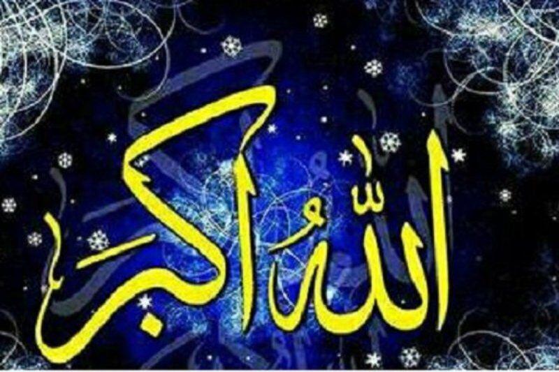 ندای الله اکبر درآسمان هرمزگان