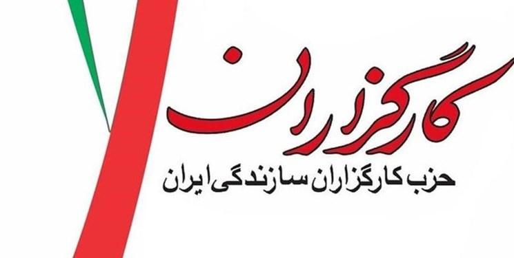 کارگزاران برای انتخابات مجلس لیست جداگانه داد + اسامی