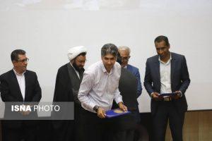 جشنواره سفیر صیاد ساحل خلیجفارس به کار خود پایان داد + تصاویر