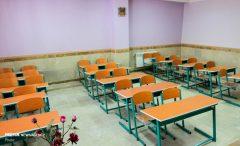 ۶۰۰کلاس درس جدید طی سال ۹۹ در هرمزگان به بهرهبرداری میرسد