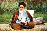 امام خمینی (ره): مجلس دولتی را ایجاد کند که در برابر فشارهای خارجی ایستادگی داشته باشد + فیلم