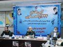 سردار سلامی: باید همه کمک کنیم اهداف بلند مقام معظم رهبری در رسیدگی به محرومان تحقق یابد
