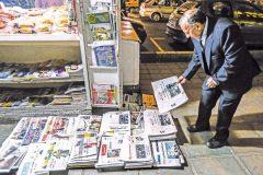 مهمترین خبرهای نشریات هرمزگان در ۲۷ مردادماه