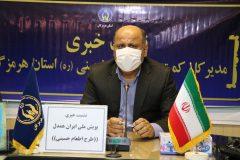پویش احسان حسینی برای حمایت از نیازمندان در هرمزگان کلید خورد