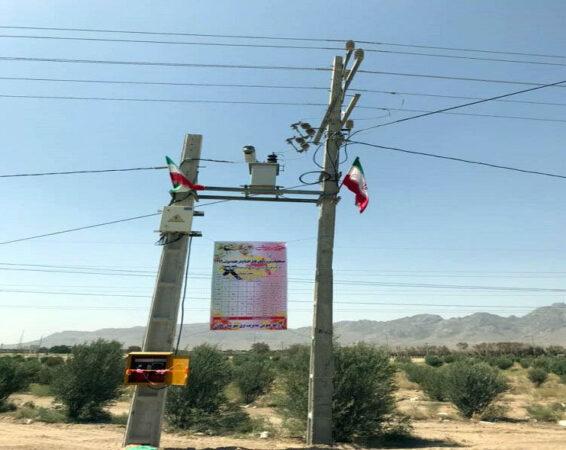 بهره برداری از ۶۷ طرح برق رسانی در هرمزگان آغاز شد