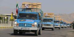توزیع ۱۰۰۰ یخچال اهدایی رهبر معظم انقلاب در بشاگرد+عکس