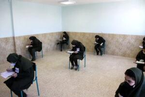 تعویق زمان برگزاری آزمون المپیادهای علمی دوره تابستان
